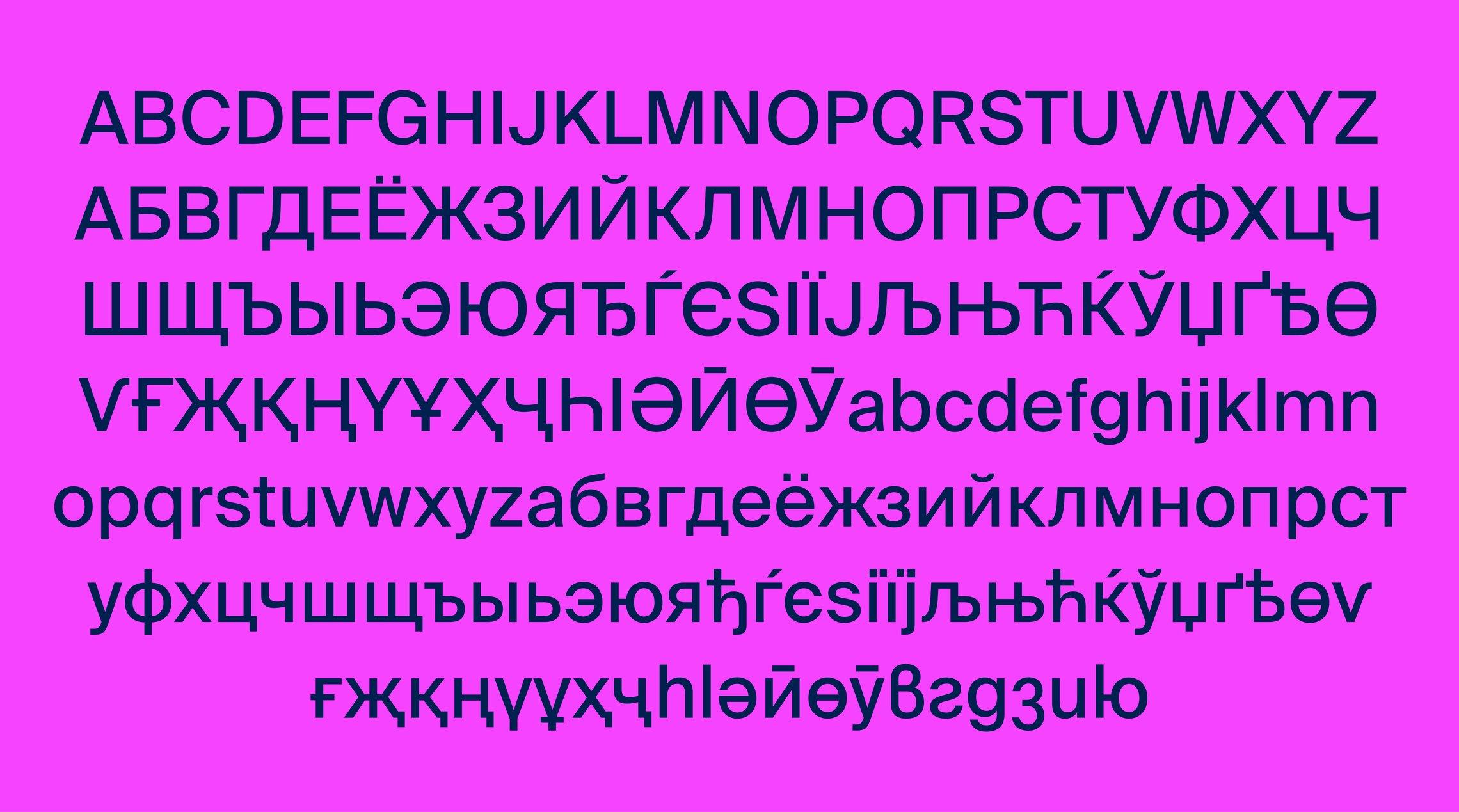 Suisse Int'l Cyrillic & Arabic - Swiss Typefaces